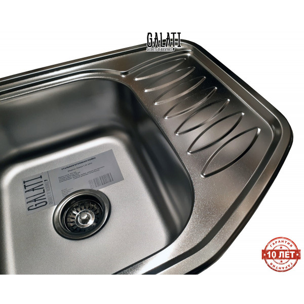 Кухонная мойка стальная Galati Rampa 1.5C Satin нержавеющая сталь