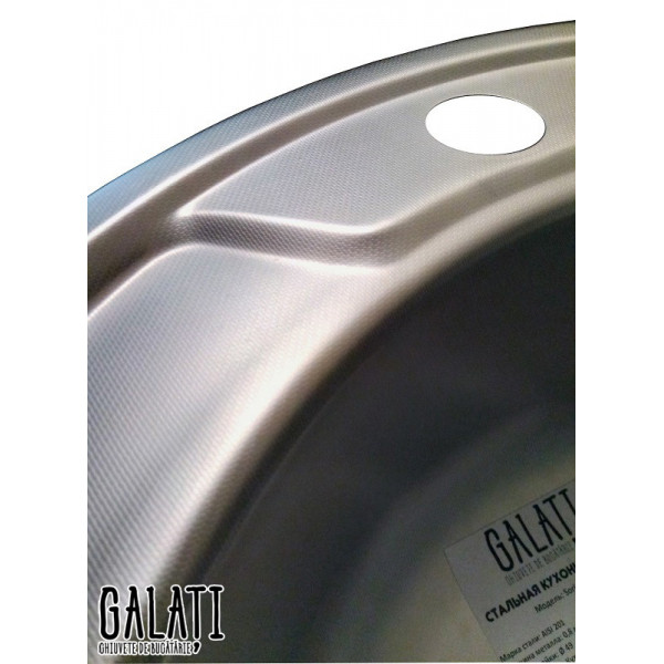 Кухонная мойка стальная Galati Sorin Textura 7128