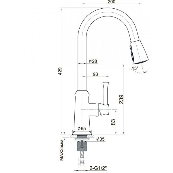 Смеситель для кухни с лейкой Imprese Podzima Zrala ZMK02170815