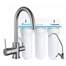 Смеситель на две воды Imprese Daicy-U 55009-U+FMV3ECOSTD