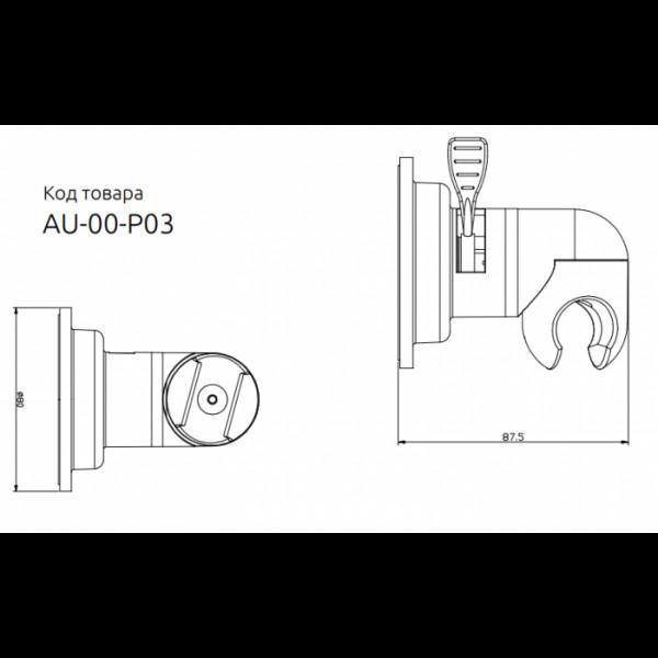 Держатель ручного душа с присоской Invena AU-00-P03