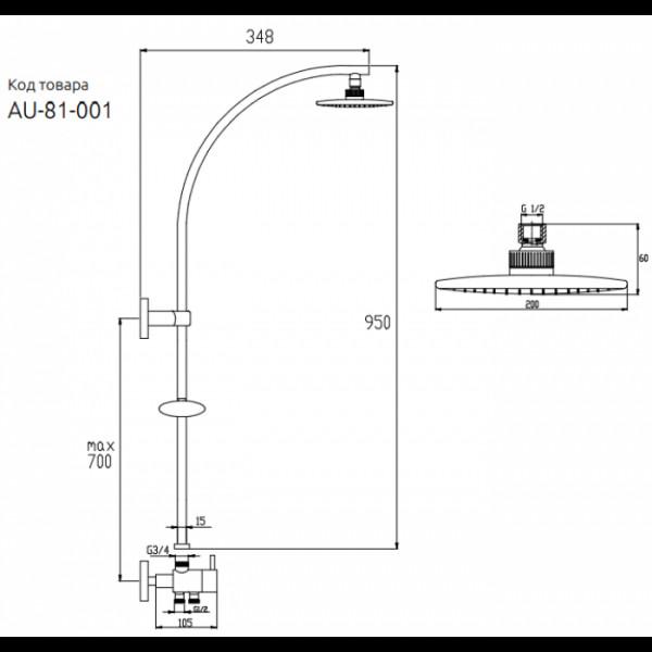 Душевой гарнитур с верхним душем Invena Alize Exe AU-81-001