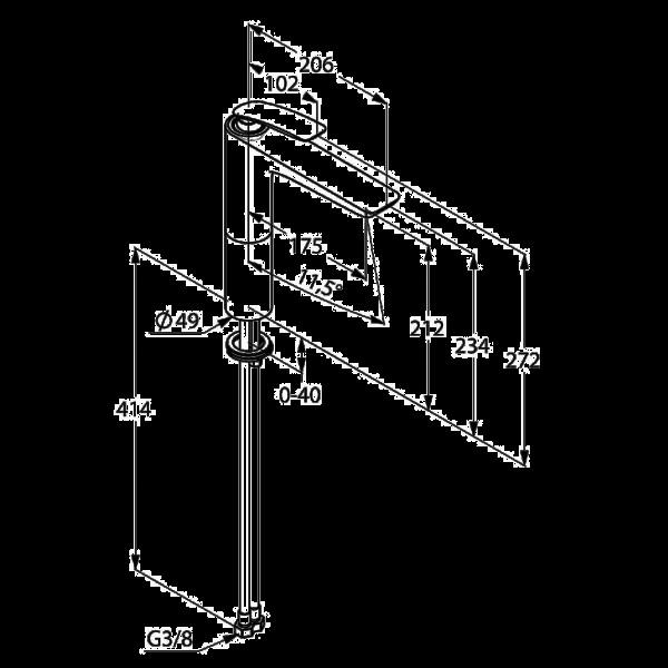 Смеситель для раковины высокий 272 мм Kludi Balance 522969175