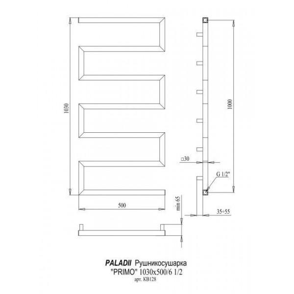 Полотенцесушитель PALADII PRIMO 500х1030х65 мм (КВ128G) золото