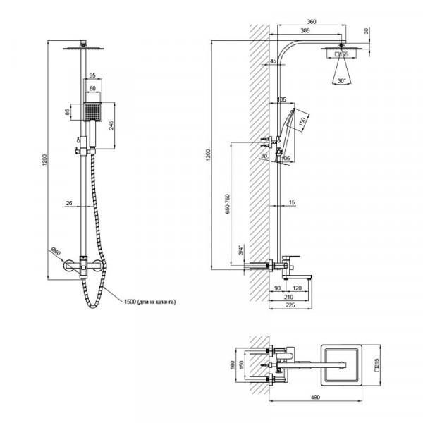 Душевая система Lidz (CRM) 17 35 106 00