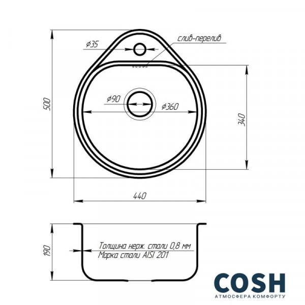Кухонная мойка Cosh 4450 Polish (COSH4450P08)