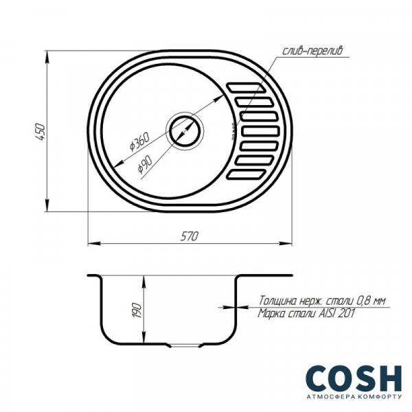 Кухонная мойка Cosh 7112 Decor (COSH7112D08)