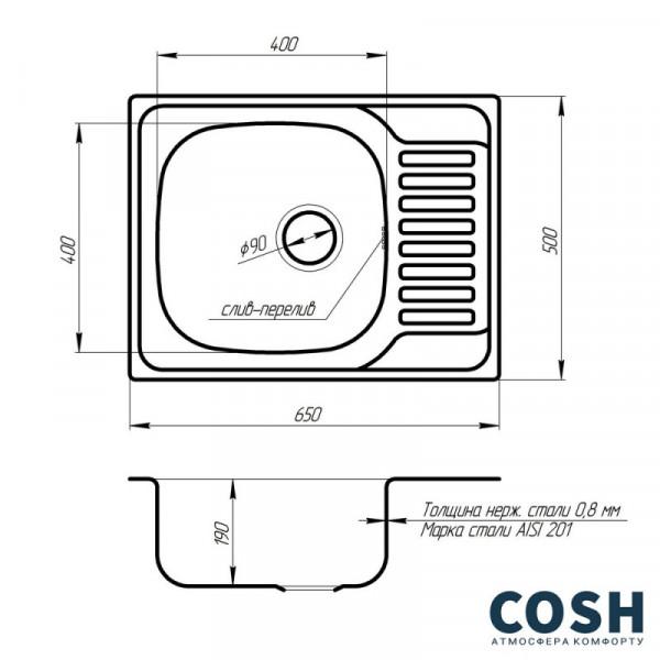 Кухонная мойка Cosh 7202 Polish (COSH7202P08)