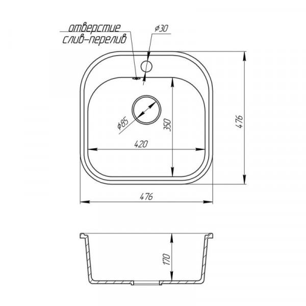 Кухонная мойка Fosto4849kolor 800 (FOS4849SGA800)