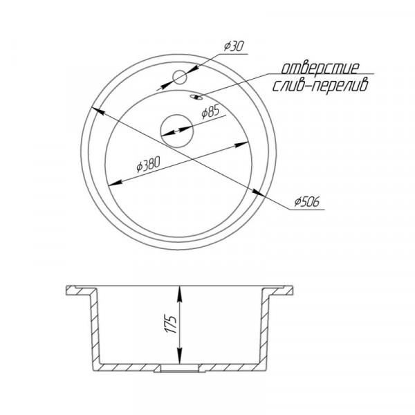 Кухонная мойка FostoD510kolor 800 (FOSD510SGA800)