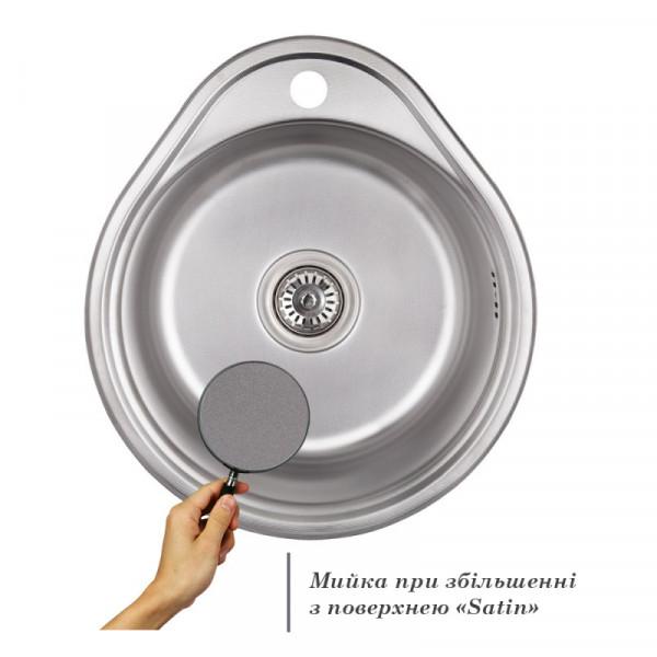 Кухонная мойка Imperial 4843 Satin (IMP484306SAT)