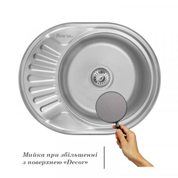 Кухонная мойка Imperial 5745 Decor (IMP604406DEC)