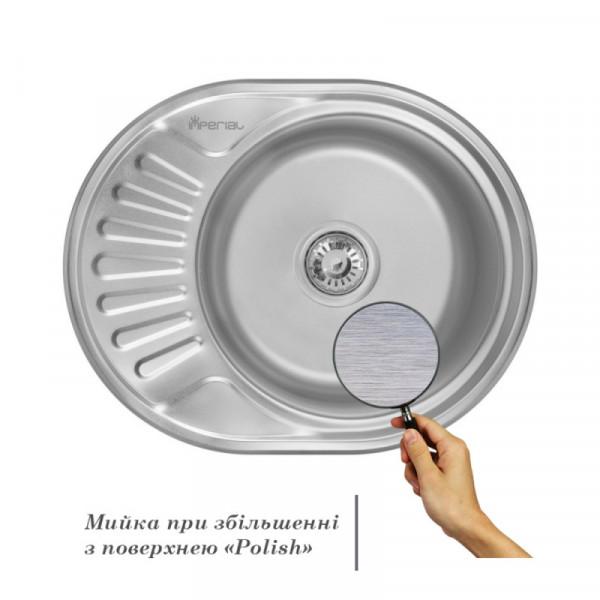 Кухонная мойка Imperial 5745 Polish (IMP604406POL)