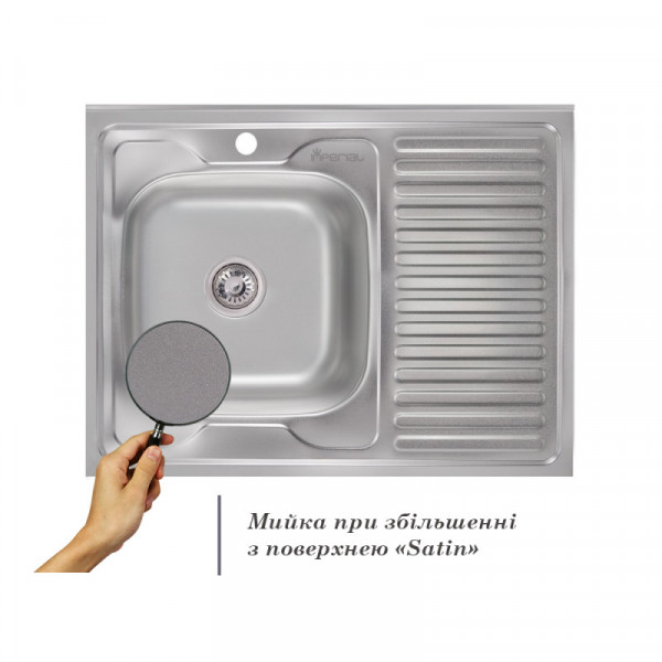 Кухонная мойка Imperial 6080-L Satin (IMP6080L06SAT)