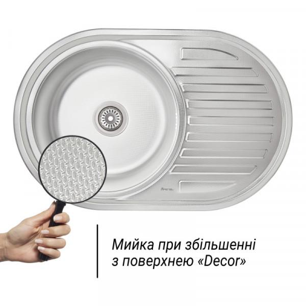 Кухонная мойка Imperial 7750 Decor (IMP775006DEC)