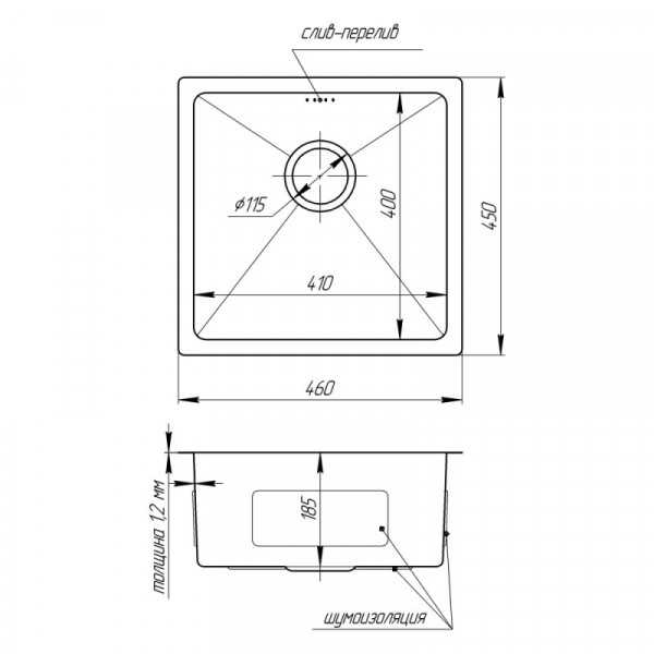 Кухонная мойка Imperial D4645 Handmade 1.2/1.2 mm (IMPD4645H12)