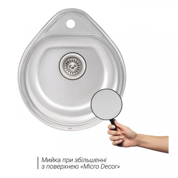 Кухонная мойка Qtap 4450 Micro Decor 0,8 мм (QT4450MICDEC08)