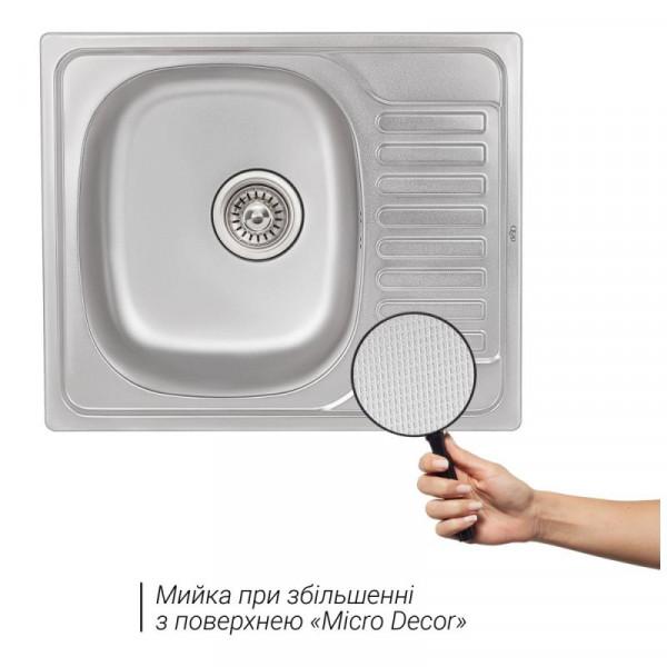 Кухонная мойка Qtap 5848 Micro Decor 0,8 мм (QT5848MICDEC08)