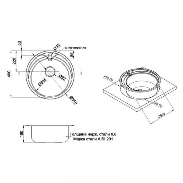 Кухонная мойка Qtap D510 Micro Decor 0,8 мм (QTD510MICDEC08)