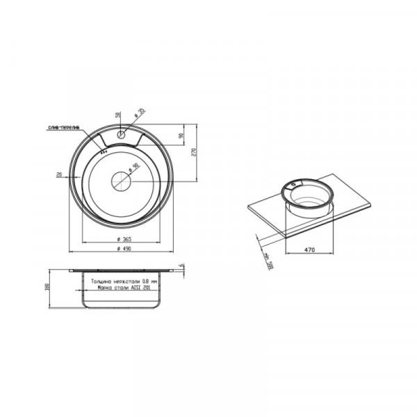 Кухонная мойка Imperial 490-A Decor (IMP490ADEC)