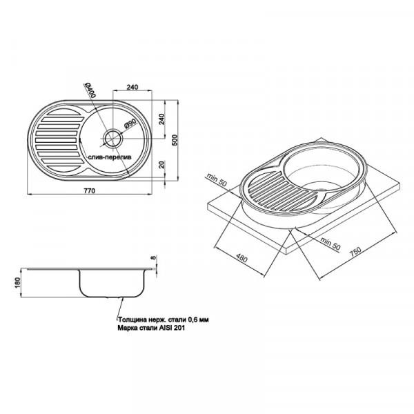 Кухонная мойка Imperial 7750 Satin (IMP775006SAT)