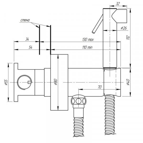 Гигиенический душ inGENIUS SG830CR с встроенным держателем лейки и с краном 1/2, шланг 1,2 м