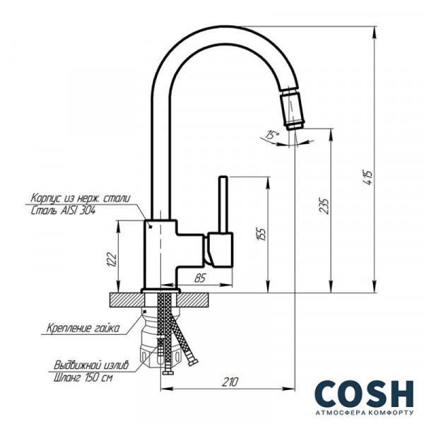 Смеситель для кухни Cosh (BW6001) 011