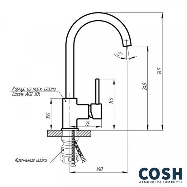 Смеситель для кухни Cosh (BW7011) 007