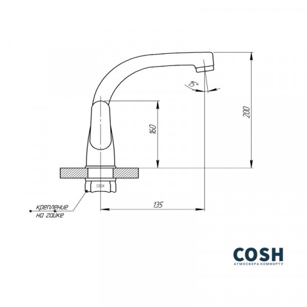 Смеситель для кухни Cosh (CRM)/S-01-007F