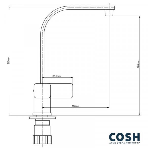 Смеситель для кухни Cosh (CRM)/S-10-007F
