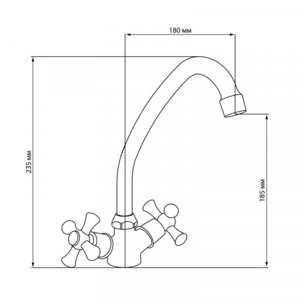 Смеситель для кухни Cosh (CRM)/S-21-271AF