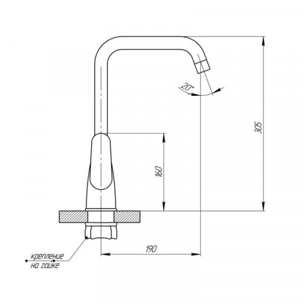 Смеситель для кухни GF (CRM)/S-01-007AF
