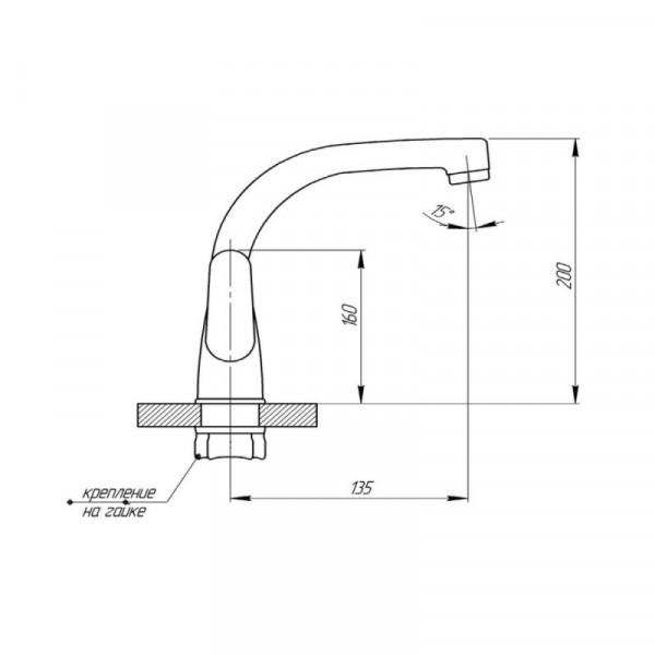 Смеситель для кухни GF (CRM)/S-02-007F