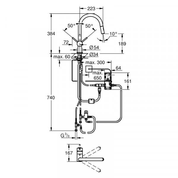 Смеситель для кухни Grohe Minta Touch 31358002 сенсорный