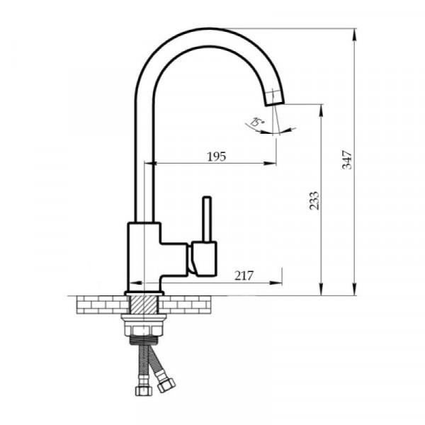 Смеситель для кухни Imperial 31-107GRA-01 (210)