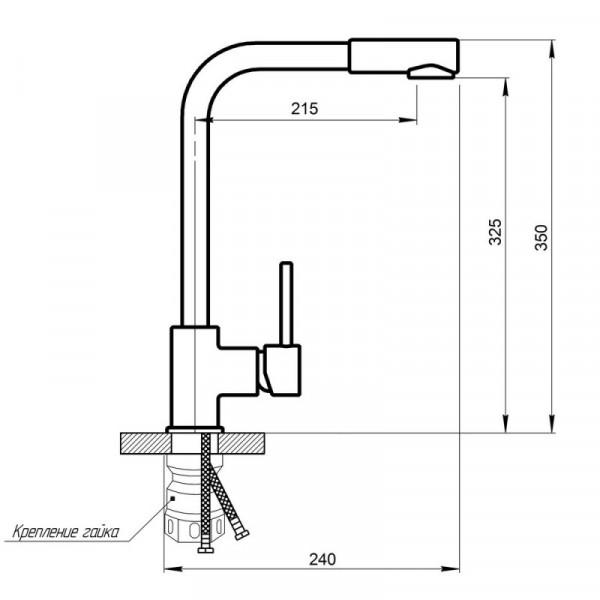 Смеситель для кухни Imperial31-107-22