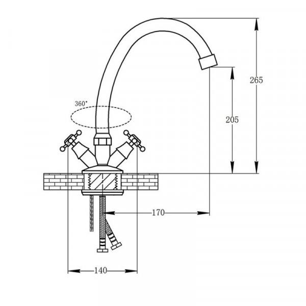 Смеситель для кухни Qtap Dominox ANT 271