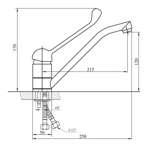 Смеситель для кухни Touch-Z Watt 002