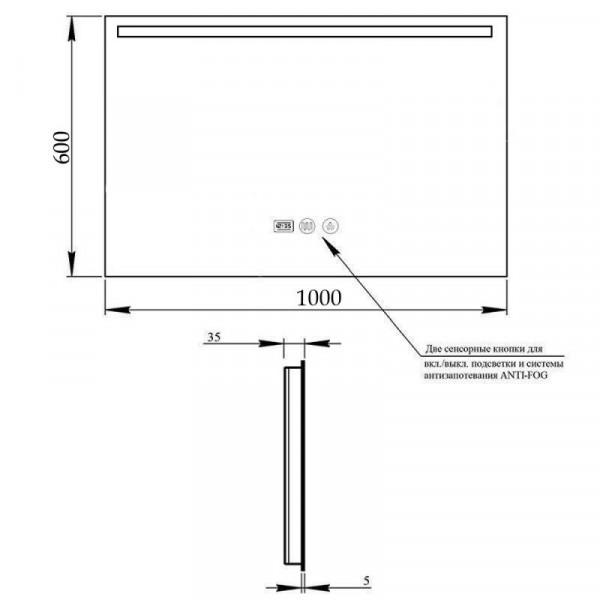Зеркало с подсветкой и антизапотеванием Qtap Mideya LED DC-F609 1000*600