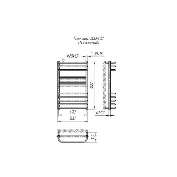Полотенцесушитель водяной Марио Гера-Люкс 800х500/470 4820111352210