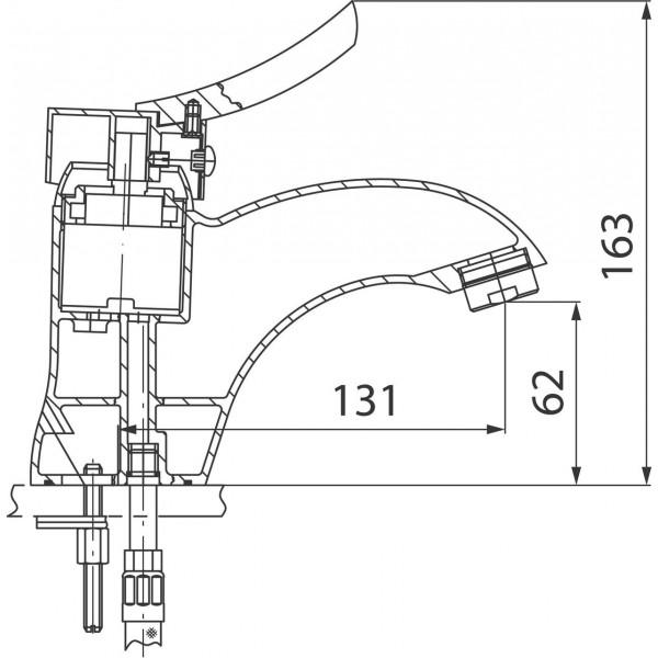 Смеситель для раковины Ferro Werona BTW2